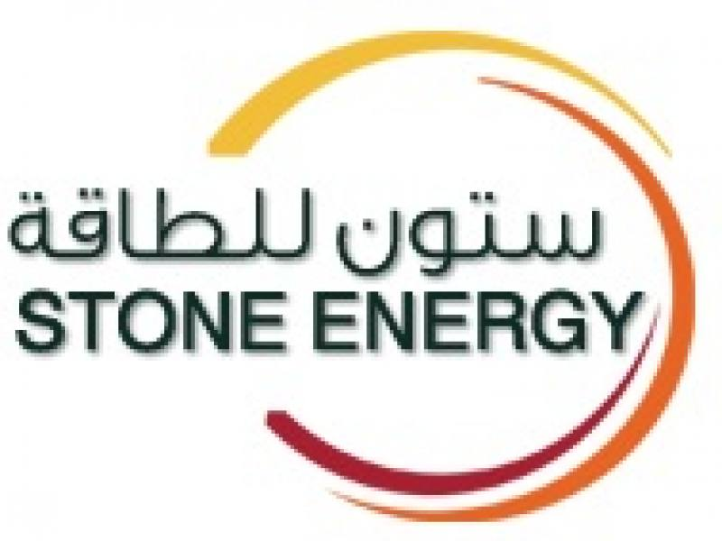 Kuwaiti Joint Venture
